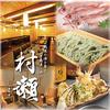 【オススメ5店】淀屋橋・本町・北浜・天満橋(大阪)にある和食が人気のお店