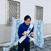 市議会議員の仕事内容〜議会のタイムスケジュール編〜