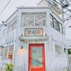 【白山】現地っぽさ溢れる料理で台湾気分になれる「鶯嶁荘 also」でのディナーは美味しいビールと共に