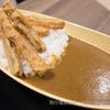 作り方にも食べ方にもこだわりあり。福岡空港の博多カレー研究所
