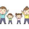 発達障害児苦手克服☆家・楽トレーニング