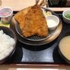 【コスパ高杉】松乃家のアジフライのクオリティやばすぎでしょ!!!!
