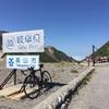 20160812_乗鞍エコーライン(BIke:45km)