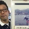 美味しい天然鮎を食べて欲しくて「佐久間町浦川の天然鮎づくしを食べよう会」を行いまいます。