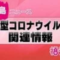 北海道・東北テレビ局ニュース関連