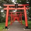 伏見稲荷神社、旭山記念公園