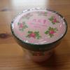 チョコレートアソート from Hokkaido