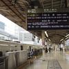 【奈良旅】室生寺・奈良長谷寺に行こう!(2017年9月30日)