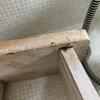 浴室木製椅子の汚れ落し