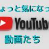 気になる動画:【70インチ】新型キター!より薄く大画面になった「popIn Aladdin 2」をレビュー。