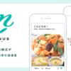 DMM、健康的な献立レシピを提案するアプリ「MENUS」を公開