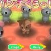 とにかくネコが調子カワイイ新作カジュアルゲームのネコパンチくらっしゅがリリース
