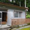 和歌山県 古座川町 つるつるのお湯「美女湯温泉」