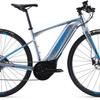 気になる電動アシスト自転車、GIANT(ジャイアント)のクロスバイク型e-bike「ESCAPE RX-E+」