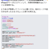 Amazon MasterCard の利用明細をCSVファイルに出力する(macOS Sierra + Ruby + Rails4)
