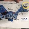 【国際線ラウンジ情報】シドニー国際空港ビジネスラウンジへ潜入