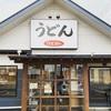 紀行その11・筥崎宮、そして博多のおいしいもの