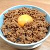 【ずぼら飯】傑作!超簡単ずぼらガパオライス!極うまの秘密は「食べるラー油」レンジで簡単5分!