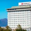琵琶湖マリオットホテルのマリオットリワード会員(ゴールド/プラチナ)エリートメンバー特典(2018年12月現在)