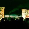 10/7全感覚祭