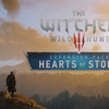 The Witcher 3: Wild Hunt 無情なる心