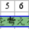 PlantUMLでガントチャートを描く
