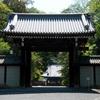 京都 春の特別拝観(洛東)