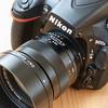 ニコンD810Aを普段使いして「撮って出し」、「NX Studio」と「キャプチャーワン21」で現像した作例ありでレビューします。