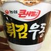 今日の即席麺この一杯。튀김우동(ティギムウドン、天ぷらうどん)