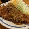 広尾でゆったり洋食ランチを楽しむならここ!!【広尾「muku」味噌カツ定食(1270円)】