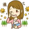 ヒノキ花粉はいつまで? アレグラが効かないときは?