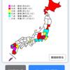 ~2020年の計画表~目指せ全47都道府県制覇!リゾートバイトで日本一周。