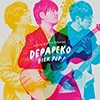 PICK POP! ~J-Hits Acoustic Covers~ / DEPAPEKO(押尾コータロー×DEPAPEPE)(2018 ハイレゾ 96/24)
