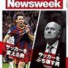 NEWSWEEK '11 6.22
