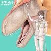【読書】ジュラシックパークから着想を得た恐竜飼育漫画「ディノサン」が面白い❗️
