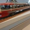 小田急鉄道フリーパス利用で人気スポット箱根旅行