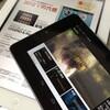 iPadとNexus7の使い分け