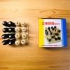 【立体四目並べは子供の学習能力の向上に役立つ知育ゲームだった!】