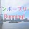 【一時帰国】お台場〜レインボーブリッジランをご紹介!東京観光にも超オススメ。