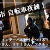 【松阪市】インターバル耐性・クリテリウム練!夜の松名瀬海岸を爆走!
