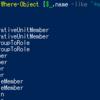 【備忘】AzureADの管理をPowerShellで行うために必要な準備