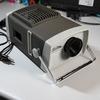 スライド映写機 TSD-1(東芝)