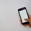 iPhoneは中古で節約!お得に使おう!