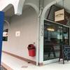 旧正月でも普通にあいてるカフェでブランチ