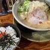 らあ麺やったる!@新宿三丁目 とんこつラーメン&ご飯セット