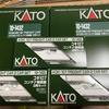 KATO 10-1432 コキ106・107 大量買い!Y26-1