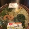 8種野菜と海老のアンチョビパスタ