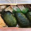 熊野古道を本宮大社から歩くなら、そばにある三軒茶屋・めはり本舗の「古道弁当」を買って行け!