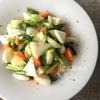 ぱぱぱっと作る!簡単「カブのカラフルサラダ」作り方・レシピ。