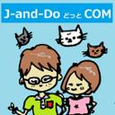 J-and-Do どっと COM
